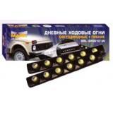 Дневные ходовые огни 12 LED