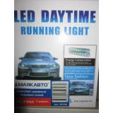Дневные ходовые огни 8 LED