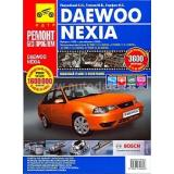 Книга Daewoo Nexia,Nexia N-150 цв. фото, рук. по рем. с1995г. Ремонт без проблем