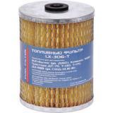 Фильтр топливный ЗИЛ-Бычок (дв.260,245), Зубренок