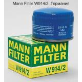 Фильтр масляный ВАЗ 2108