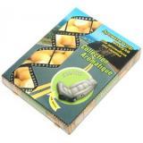Ароматизатор под сиденье (Lemon/Лимон) (200 мл)