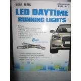 Дневные ходовые огни 8 LED DRL-8-1 белый