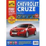 Книга Chevrolet Cruze, цв. фото. рук. по рем. Ремонт без проблем