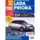 Книга ВАЗ Lada Priora + кат. с 2007г. дв. 1.6 (8/16кл),цв. фото, рук. по рем. Ремонт без проблем